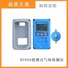 高音环境使用的氧气一氧化氮可燃气体检测仪