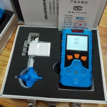 反应时间快KP836可同时检测有毒和可燃气体报警仪