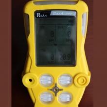 手持本安防爆R404种气体浓度检测报警仪表
