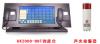 【煤矿调度通讯系统调度中心装置厂家】