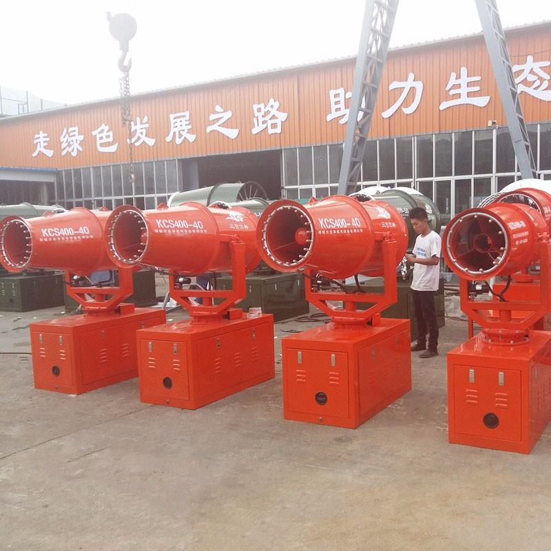 南梁矿业煤棚装卸口湿式除尘设备KCS400高射程风送式喷雾机