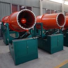 胡龙沟矿煤棚装卸口粉尘抑制雾炮机KCS400全自动防爆喷雾机