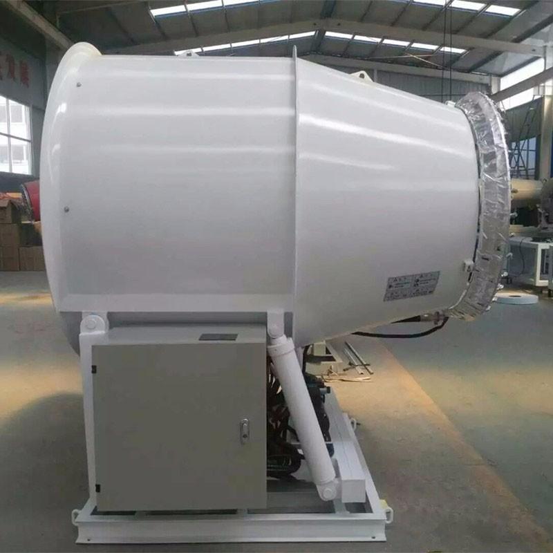 云岗矿煤棚装卸口湿式除尘设备KCS400高射程风送式喷雾机