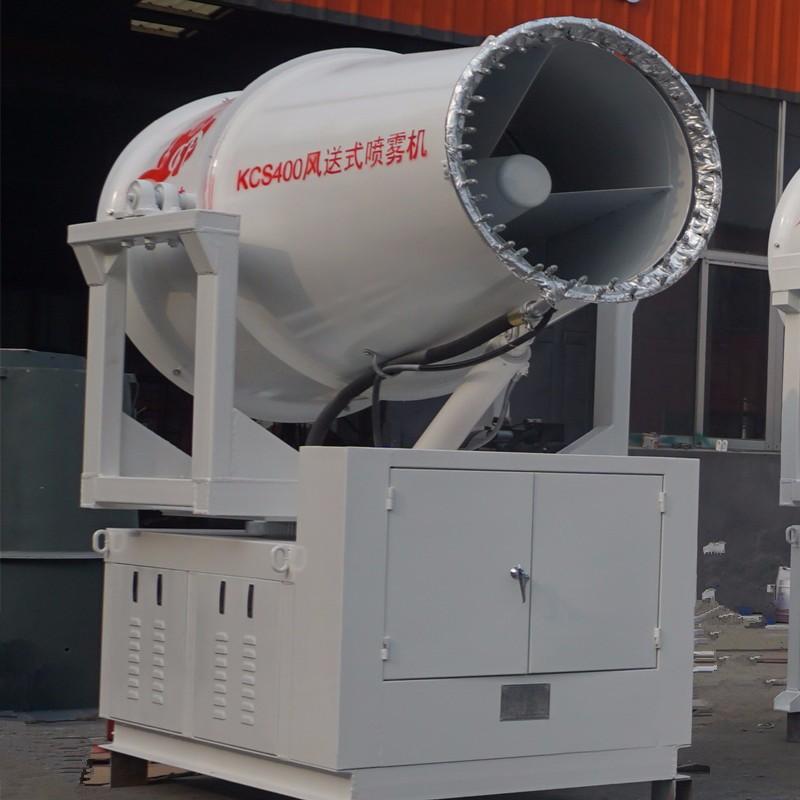 晋华宫矿煤棚装卸口粉尘抑制雾炮机KCS400全自动防爆喷雾机