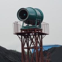 东欢陀矿矿煤棚装卸口湿式除尘设备KCS400高射程风送式喷雾机