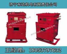 DXBL1536/127J矿用锂离子蓄电池电源
