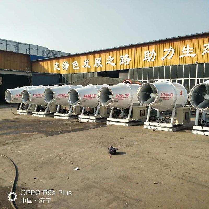 山东厂家直销30米电动农药喷雾机 风送防爆型雾炮 现货直销