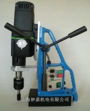 钻孔深度达100mm的多功能磁力钻TAP30,价格优惠,品牌总代理