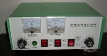 高性能打标机,上海金属打标机
