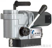 四川供应进口直销磁座钻FE36S,性价比高,人工减半