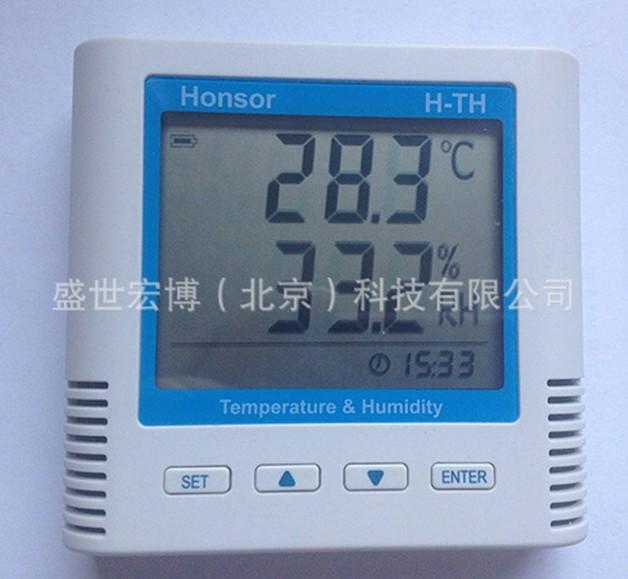 一体式温湿度传感器/变送器 壁挂吸顶式/机房库房专用