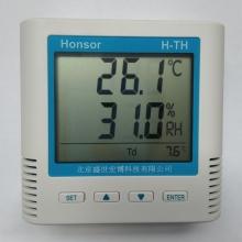 液晶数显式温湿度传感器 工业/家庭多用途温湿度检测仪记录仪