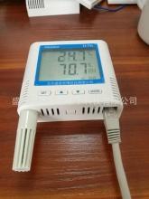 以太网TCP/IP网络温湿度传感器