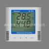RS485开关量智能型温湿度传感器/控制器