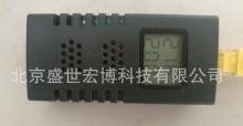 网络机房机柜式温湿度传感器液晶显示RJ45网口