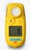 便携式甲烷测定器