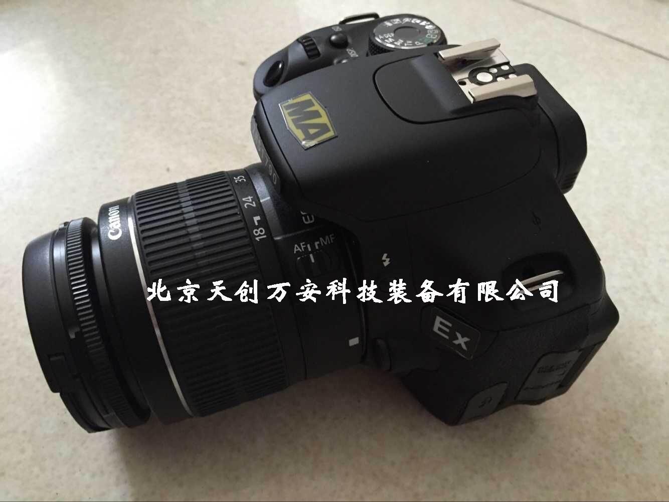矿用防爆数码照相机KBA7.4