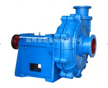 GMZ系列高效耐磨合金渣浆泵