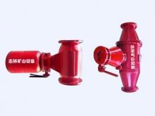 瓦斯管路除渣器