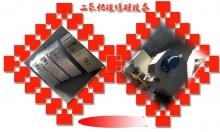 (二氧化碳爆破设备)稳定性爆破方法