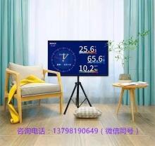 ASAIR/奥松-智能环境监测仪|空气质量温度湿度甲醛等有害气体监测