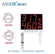 ASAIR/奥松-AS109R多功能网络温湿度显示记录仪表壁挂式RS485通信