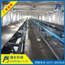 TD75型带式输送机,输送机设备厂家