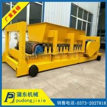 GLD2000 带式给煤机煤矿设备
