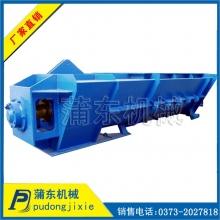 LS型螺旋输送机/U型输送机/绞龙