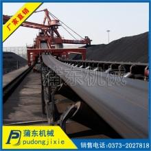 矿用带式输送机皮带机皮带输送机固定可伸缩带式输送机厂家