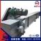 FU型链式埋刮板输送机/刮板输送机/链运机