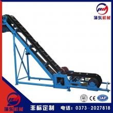 北京矿山输送机 矿用大倾角皮带输送机 厂家供应生产线 皮带机配件