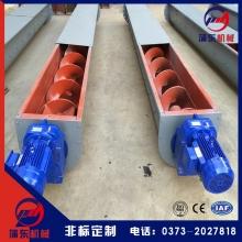 河南专业供应螺旋输送机 无轴螺旋叶片 WLS无轴螺旋输送机 绞龙输送机