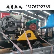 名舜生产CCG1.1/6小型柴油机车 小型柴油机车生产厂家   矿用电机车