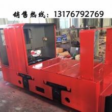 名舜生产CJY1.5/6架线式电机车 电机车生产厂家