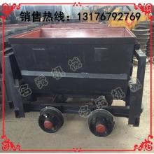 翻斗式矿车 KFV0.75-6矿车厂家  矿车价格