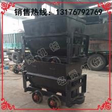 山东矿山用矿车轮对 轮对价格 矿车厂家 翻斗车