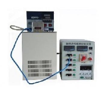 BWJK矿用温度传感器调校检定装置
