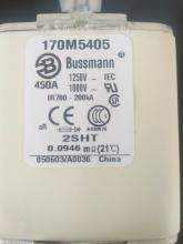 Bus筛分机ann熔断器450A/1250V