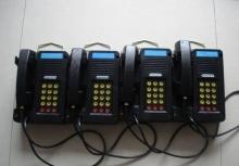 矿用本安型防爆电话KTH-15防爆电话   KTH-18防爆电话
