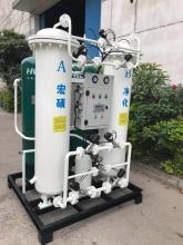 矿用移动式制氮机