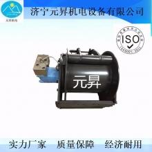 单绳拉力3吨液压绞车 元昇质量保障各种钻机液压卷扬机