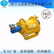 桐乡1-30吨液压卷扬机价格 石油钻机液压绞车原理