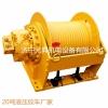 20吨液压绞车厂家 广东液压卷扬机两吨价格