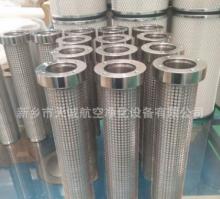 采煤机配件吸液过滤器滤芯S25775100  技术参数(Technical Date):  1.过滤精度(Removing Rating):25um;     2.工作压力(Operating  Pressure):35MPa;  3.流量(Flow Rate):800L/min ;  4.工作介质(Working Fluid) :乳化液(Emulsion);  5.工作温度(Operating Temperature) :-25℃~100℃