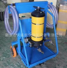 原理加压过滤样式手提适用对象润滑油 滤料类型纤维性能精密过滤品牌天诚 型号STLYJ-16额定流量16(m3/h)工作压力0.35(Mpa) 工作噪声55(dB)进出口管径10(mm)整机功率0.35(kw) 产品类型全新适用范围水处理,化工,石油,汽车,轻工,冶金,选矿规格STLYJ-16