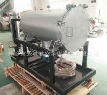 原理加压过滤样式筒式适用对象润滑油 滤料类型纤维性能高效过滤,精密过滤品牌天诚 型号TC-4额定流量16(m3/h)工作压力1.6(Mpa) 工作噪声55(dB)进出口管径20(mm)破乳化值10(min) 清洁度8(NAS)外形尺寸500*1000*1500(mm)有效过滤面积5(c㎡) 整机功率2.2(kw)适用范围水处理,化工,石油,汽车,纺织,轻工,染料,冶金,选矿规格全自动防爆聚结脱水滤油机