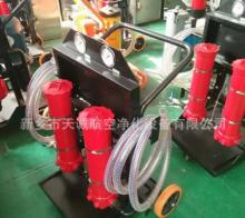 原理加压过滤样式手提适用对象润滑油 滤料类型纤维性能精密过滤品牌天诚 型号STLYJ-6额定流量6(m3/h)工作压力0.35(Mpa) 工作噪声55(dB)进出口管径10(mm)整机功率0.18(kw) 适用范围水处理,化工,石油,汽车,纺织,轻工,染料,冶金,选矿规格STLYJ-6