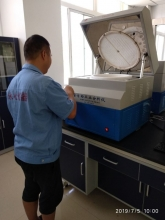YXGF-8型煤炭自动工业分析仪 灰分挥发分测定仪厂家直销