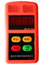 CRG5H红外二氧化碳测定器